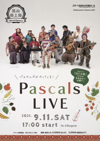 Pascals